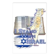 I Stand With Israel - Postcards (Package of 8)