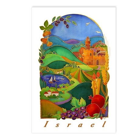Land Of Israel Postcards (Package of 8)