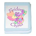 Feidong China baby blanket