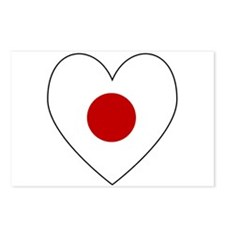 Japanese Flag Heart Postcards (Package of 8)