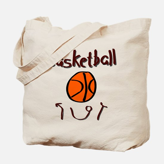 BASKETBALL *36* {crimson} Tote Bag