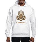 Vintage Cambodia Hooded Sweatshirt