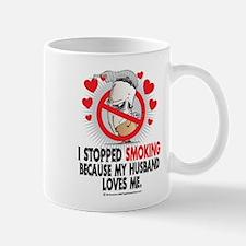 Stopped Smoking Husband Mug