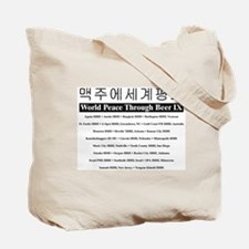 2006 World Peace Through Beer Tote Bag
