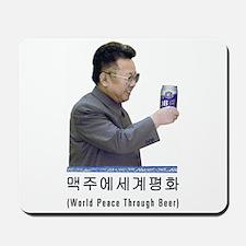 2006 World Peace Through Beer Mousepad