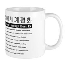 2006 World Peace Through Beer Mug