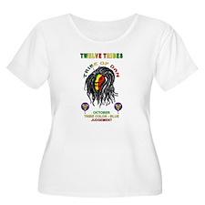 Cute Dan design T-Shirt