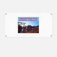 Japanese Deer Park Banner