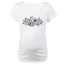 ramadan Shirt
