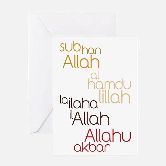 Remember Allah Greeting Card (autumn)