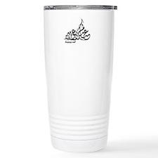 ramadan Travel Mug