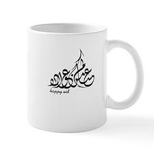 ramadan Mug
