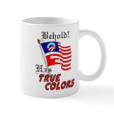 Unique False flag Mug