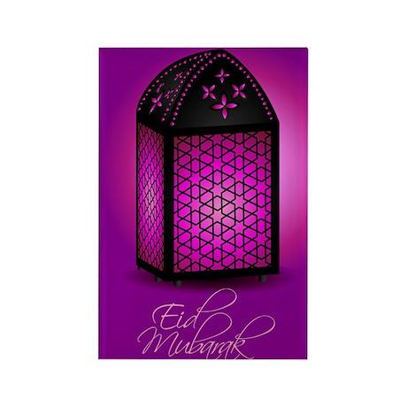 Eid Mubarak Rectangle Magnet