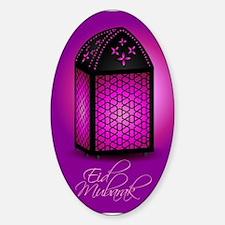 Eid Mubarak Decal