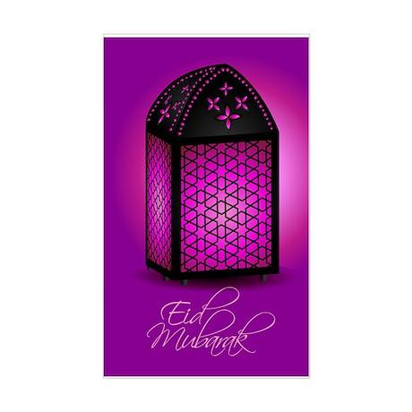 Eid Mubarak Sticker (Rectangle)