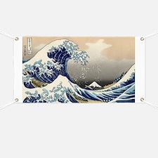Kanagawa The Great Wave Banner