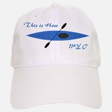 This is How I Roll (Blue) Baseball Baseball Cap