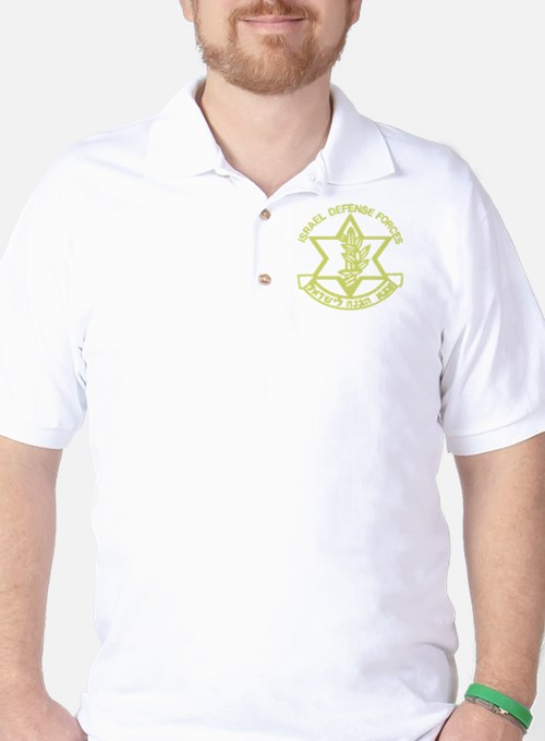 Cute Israel military T-Shirt
