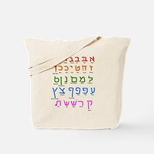 Cute Hebrew alphabet Tote Bag
