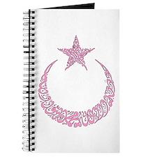 Shahada For Her Journal