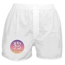 Pastel Dog Boxer Shorts