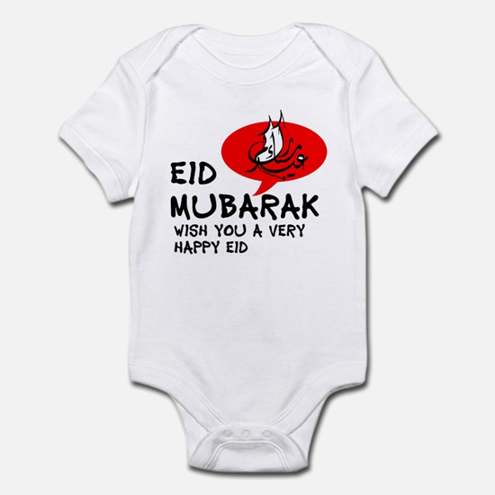 ramadan Infant Bodysuit