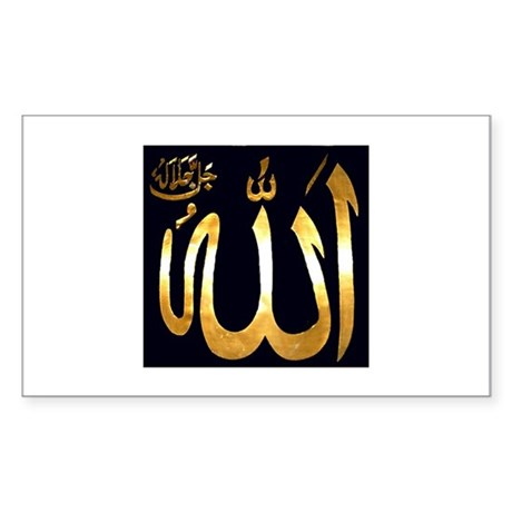 ALLAHU AKBAR Sticker (Rectangle)