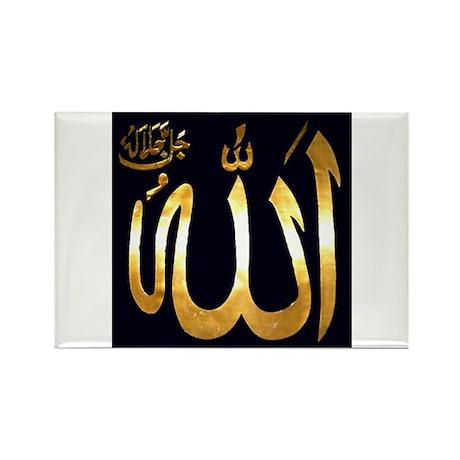 ALLAHU AKBAR Rectangle Magnet (100 pack)