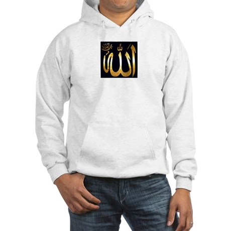 ALLAHU AKBAR Hooded Sweatshirt