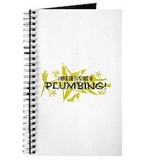 I ROCK THE S#%! - PLUMBING Journal