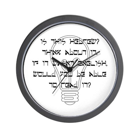 """""""Which Language?"""" Wall Clock"""