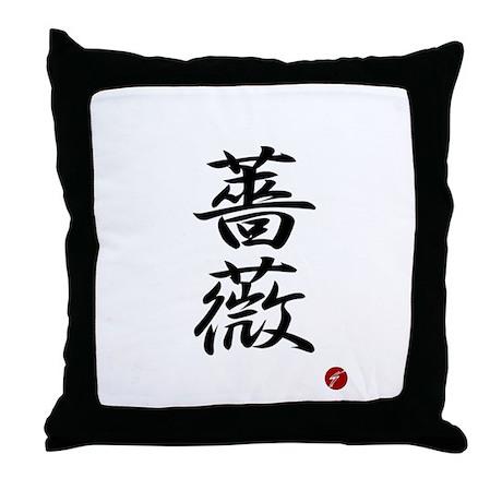 """Summit"" Dream Pillow"