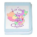 Lu'an China baby blanket