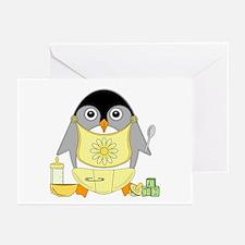 Babyguin (10)