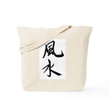 Unique Yoga calm Tote Bag