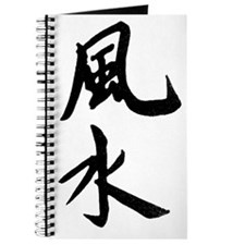 Unique Feng shui Journal