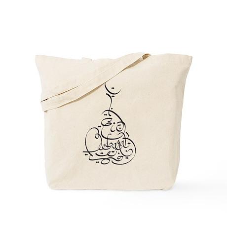 Eid Mubarak Tote Bag