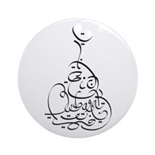 Eid Mubarak Ornament (Round)