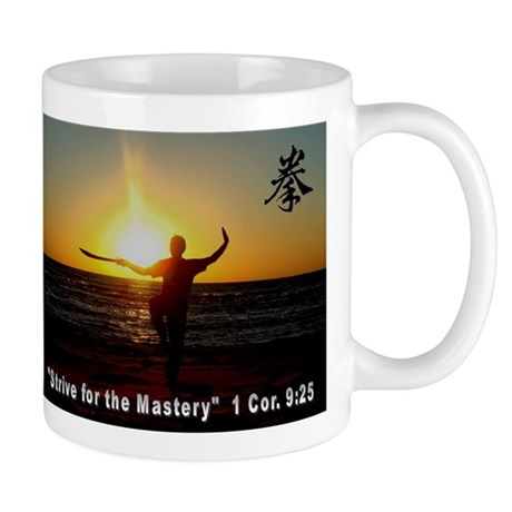 """Strive for the Mastery"" Mug"