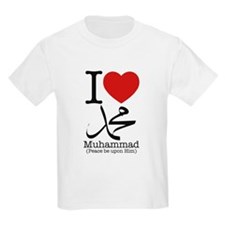 'I Love Muhammad' T-Shirt