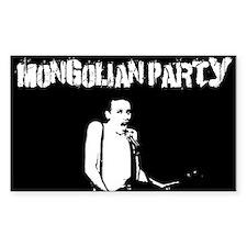 Sarah Silverman Mongolian Party