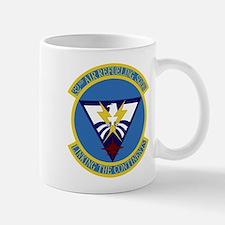 32nd ARS Mug