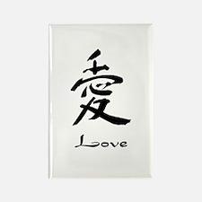 Love 1 Rectangle Magnet