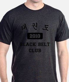 TKD 2010 Black Belt Club T-Shirt