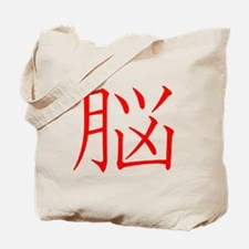 Cute Japanese language Tote Bag