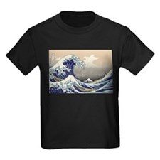Hokusai The Great Wave T