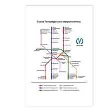 St Petersburg Subway Map Postcards (Package of 8)