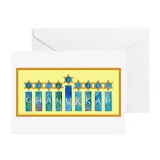 Chanukkah Greeting Cards (Pk of 10)