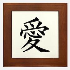 Symbol of Love Framed Tile